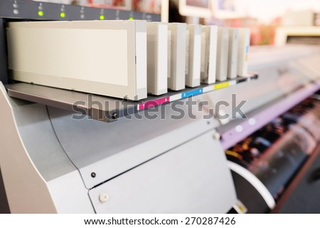 Digital printing machine - Cartridges - stock photo