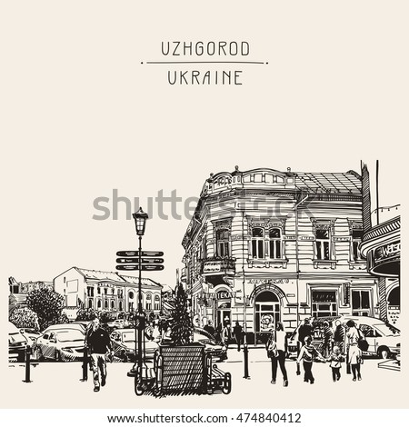 digital sketch of Uzhgorod cityscape, Ukraine, town landscape and people walking with handwritten inscription, pleinair drawing, raster version illustration