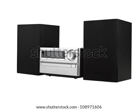 digital usb, cd player against the white background - stock photo
