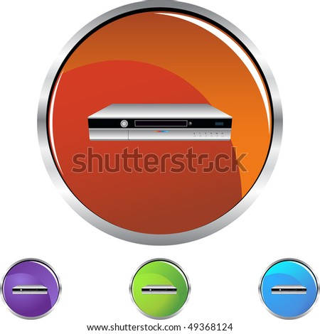 Digital Video Recorder - stock photo