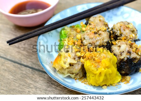 dim sum, chinese cuisine ,Type of Chinese Steamed Dumpling - stock photo