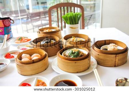 Dim Sum set - stock photo