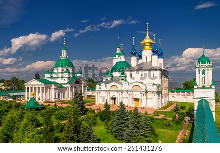 Dimitrievsky Cathedral and Zachatievsky Cathedral of the Spaso-Yakovlevsky Monastery in Rostov, Russia. The ancient town of Rostov the Great is a tourist center of the Golden Ring of Russia. - stock photo