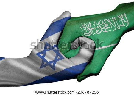Diplomatic handshake between countries: flags of Israel and Saudi Arabia overprinted the two hands - stock photo