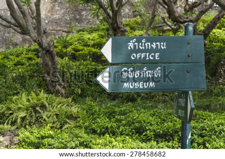 direction sign in thai and english languages.
