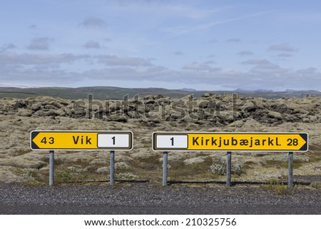 Direction sign on the ring road, Iceland