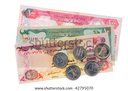 Dirham, Currency from United Arab Emirates, Middle East - stock photo