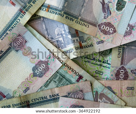 Dirhams money - stock photo