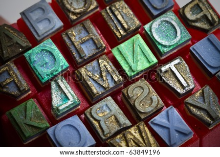 Dirty alphabet stamp, Block letters - stock photo