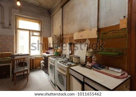 Dirty Kitchen Furniture Gas Stoves Apartment Stock Photo (Edit Now ...