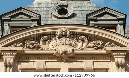 """Discipline sign on the top of the building of the University Sorbonne, """"botany"""" - stock photo"""
