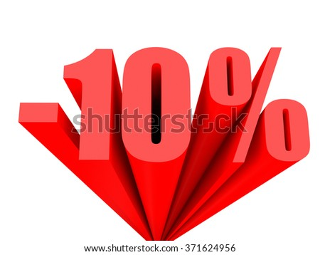 Discount 10 percent off sale. 3D illustration. - stock photo