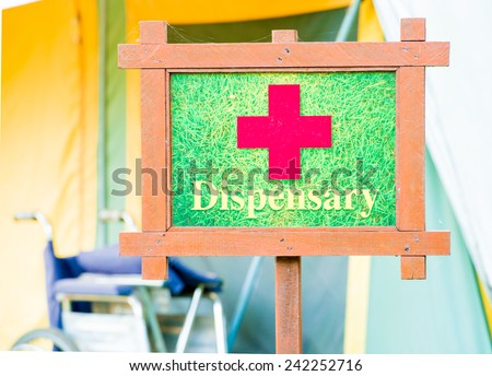 dispensary unit for member camping - stock photo