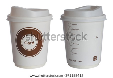disposable coffee cup with lid, isolated on white background with clipping path - stock photo