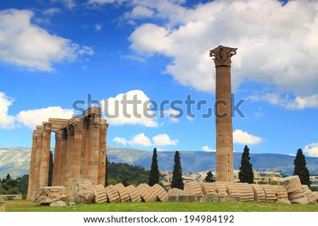 Distinctive column of the temple of Zeus in Athens, Greece - stock photo