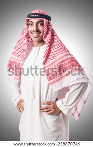 Diversity concept with arab on white - stock photo