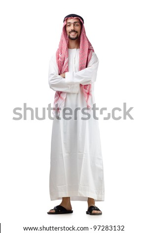 Diversity concept with young arab - stock photo