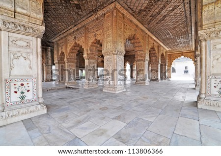 Diwan-e-Khas or Hall of Audience, Red Fort Delhi