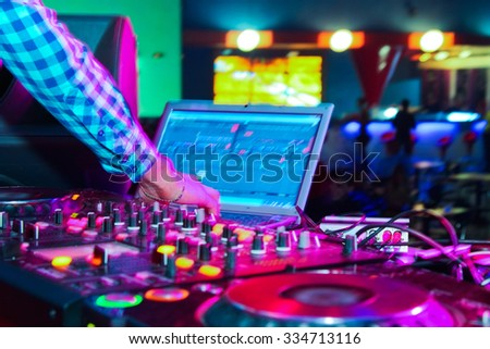 DJ mixer at a nightclub. close-up - stock photo