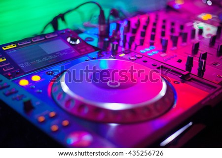 dj playing track nightclub party dj stock photo 89433262 dj mixes the track in the nightclub at party