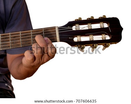 Dm 7 Chord Acoustic Guitar Stock Photo (Download Now) 707606635 ...