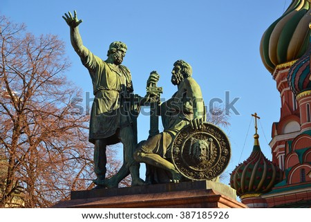 Dmitry Pozharsky and Kuzma Minin monument on Red Square near Cathedral of Vasily the Blessed - stock photo