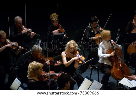 DNEPROPETROVSK, UKRAINE- JUNE 15:'Four seasons' Chamber Orchestra performed music of Elgar, Bruch, Tchaikovsky on June 15,2009 in Dnepropetrovsk, Ukraine