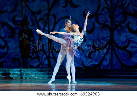 DNEPROPETROVSK, UKRAINE - JUNE 10: Sleeping beauty ballet performed by Dnepropetrovsk Opera and Ballet Theatre ballet on June 10, 2010 in Dnepropetrovsk, Ukraine. - stock photo