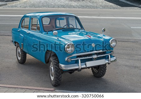 DNEPROPETROVSK, UKRAINE - October 30, 2013: Exhibition of cars and other vintage motorcycle technics - stock photo