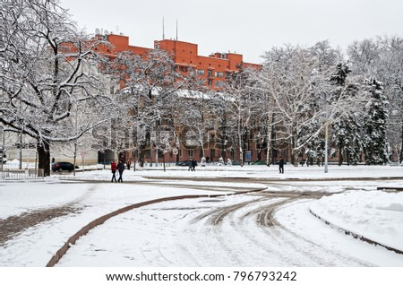 stock-photo-dnipro-ukraina-january-snow-