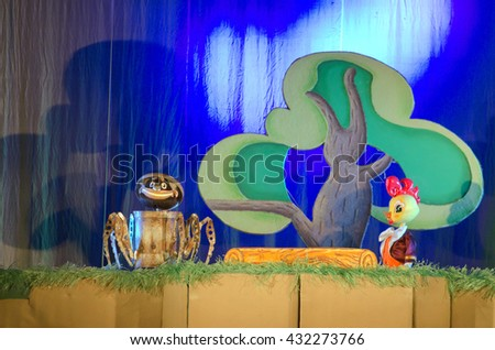 DNIPRO, UKRAINE - MAY  29, 2016: Magic well 