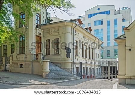 stock-photo-dnipro-ukraine-may-mansion-i