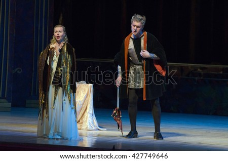 DNIPRO, UKRAINE - MAY  25, 2016: Rigoletto opera performed by members of the Dnipropetrovsk State Opera and Ballet Theatre. - stock photo
