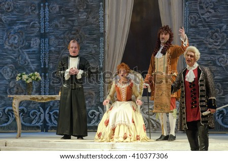 DNIPROPETROVSK, UKRAINE - APRIL 23, 2016: The Marriage of Figaro opera performed by members of the Dnipropetrovsk Opera and Ballet Theatre. - stock photo