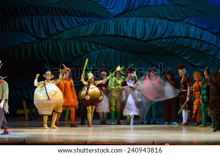 DNIPROPETROVSK, UKRAINE - DECEMBER 30: Members of the Dnepropetrovsk State Opera and Ballet Theatre perform CHIPOLLINO on December 30, 2014 in Dnipropetrovsk, Ukraine - stock photo