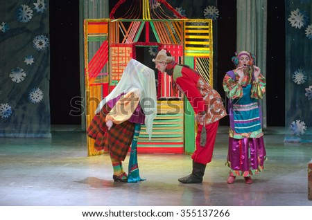 DNIPROPETROVSK, UKRAINE - DECEMBER 25. 2015: Silver Fairy Tale performed by members of the Dnipropetrovsk Municipal Youth Theatre VERIM.   - stock photo