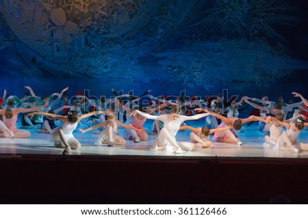 DNIPROPETROVSK, UKRAINE - JANUARY 10, 2016: Unidentified girls, ages 8-15  years old, perform Ballet pearls at State Opera and Ballet Theatre.