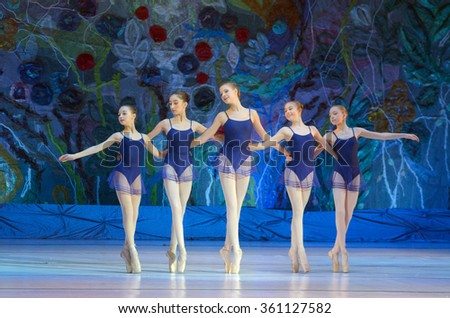 DNIPROPETROVSK, UKRAINE - JANUARY 10, 2016: Unidentified girls, ages 12-15  years old, perform Ballet pearls at State Opera and Ballet Theatre. - stock photo