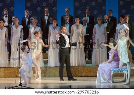 DNIPROPETROVSK, UKRAINE - JUNE 27, 2015: Members of the Choir of the State Opera and Ballet Theatre perform Concert - stock photo