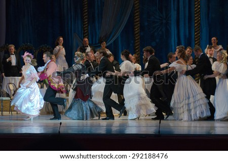 DNIPROPETROVSK, UKRAINE - JUNE 27, 2015:  Members of the Dnepropetrovsk State Opera and Ballet Theatre perform The Bat