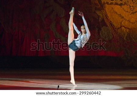 DNIPROPETROVSK, UKRAINE - JUNE 27, 2015: Sofia Gatylo, age 14 years old, performs Cognition at State Opera and Ballet Theatre.