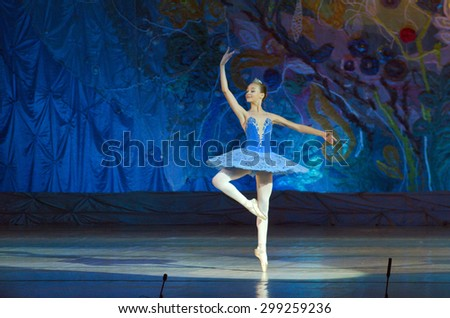 DNIPROPETROVSK, UKRAINE - JUNE 27, 2015: Sofia Gatylo, age 14 years old, performs Raymond at State Opera and Ballet Theatre.