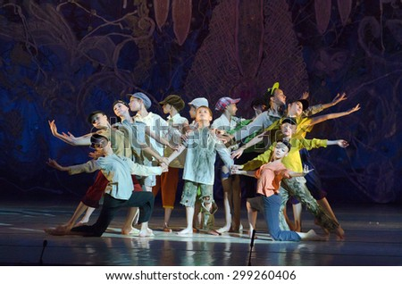 DNIPROPETROVSK, UKRAINE - JUNE 27, 2015: Unidentified Children, ages 10-13 years old, perform Melody of Luxembourg Gardens at State Opera and Ballet Theatre - stock photo
