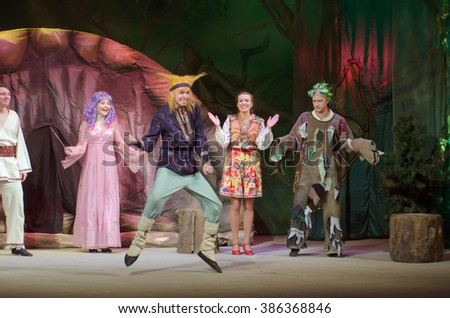 DNIPROPETROVSK, UKRAINE - MARCH  5, 2016: Little fairy performed by members of the Dnipropetrovsk State Russian Drama Theatre. - stock photo