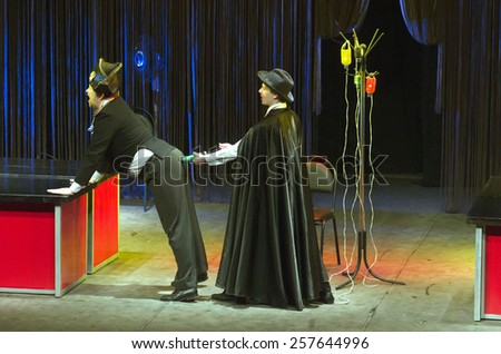 DNIPROPETROVSK, UKRAINE - MARCH 1: Members of the Dnepropetrovsk Youth Theatre VERIM perform RAVEN on March 1, 2015 in Dnipropetrovsk, Ukraine - stock photo