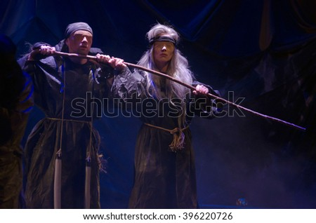 DNIPROPETROVSK, UKRAINE - MARCH  25, 2016: Members of the Dnipropetrovsk State Russian Drama Theatre perform THE COUNTRY OF THE BLIND.