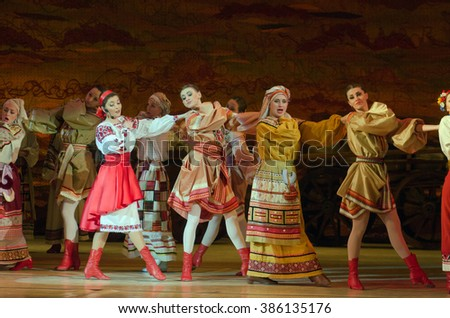 DNIPROPETROVSK, UKRAINE -?? MARCH  4, 2016: Ukranian musical Sorochintsy Fair performed by members of the Dnipropetrovsk State Opera and Ballet Theatre.