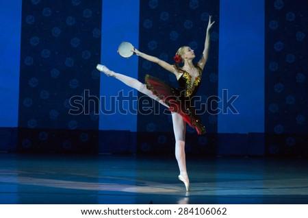 DNIPROPETROVSK, UKRAINE - MAY 30: Dancer Julia Zakharenko performs ESMERALDA at State Opera and Ballet Theatre on May 30, 2015 in Dnipropetrovsk, Ukraine - stock photo