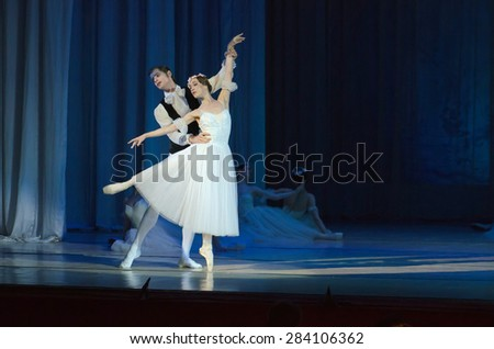 DNIPROPETROVSK, UKRAINE - MAY 30: Dancers Elena Saltykov and Eugene Kuchvar perform CHOPINIANA at State Opera and Ballet Theatre on May 30, 2015 in Dnipropetrovsk, Ukraine - stock photo