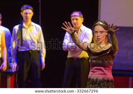 DNIPROPETROVSK, UKRAINE - OCTOBER 25, 2015: Members of the Dnipropetrovsk Youth Theatre VERIM perform RAVEN. - stock photo